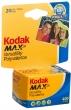 KODAK Ultra Max 400 135-24 Single Roll
