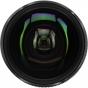 SIGMA 14mm F1.8 Art DG HSM For Sony FE