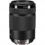 SONY 55-300mm f4.5-5.6 Lens