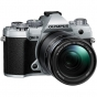OLYMPUS OM-D E-M5 III Body with 14-150mm Lens (Silver)