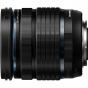 OLYMPUS 12-45mm f/4 PRO Micro 4/3 Lens
