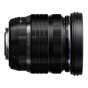 OLYMPUS M.Zuiko 8-25mm F4.0 PRO Lens for Micro 4/3rds Camera