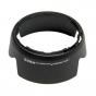 ProMaster HB69 Lens Hood Nikon AF-S DX Nikkor 18-55mm VR II