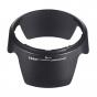 ProMaster HB35 Lens Hood Nikon AF-S DX 18-200mm G ED VR II