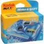 KODAK Sport Single Use Camera Waterproof / 27 EXP