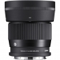 SIGMA 56mm F1.4 DC DN Contemporary for L Mount
