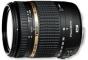 TAMRON 18-270mm f3.5-6.3 DiII VC Lens for Nikon AFS w Piezo Drive AF
