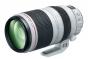 CANON 100-400mm f/4.5-5.6 L IS II UltraSonic USM