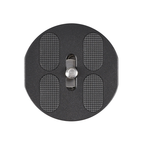 ProMaster SPH36P Quick Release Plate